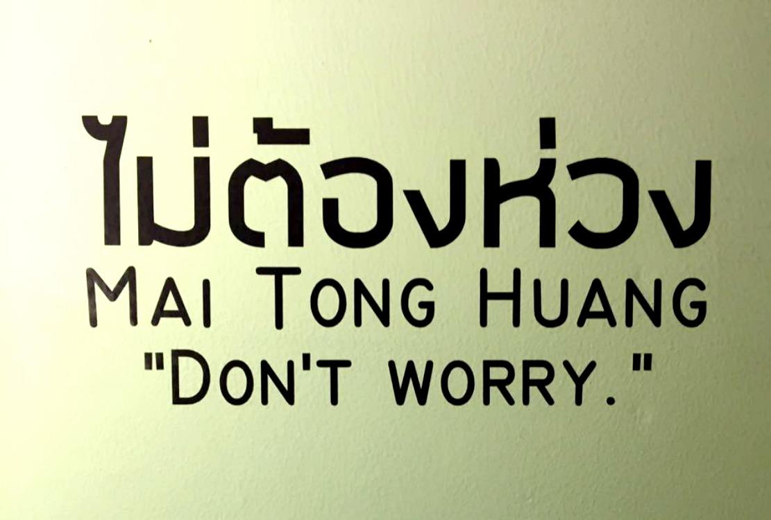 Thai in translation