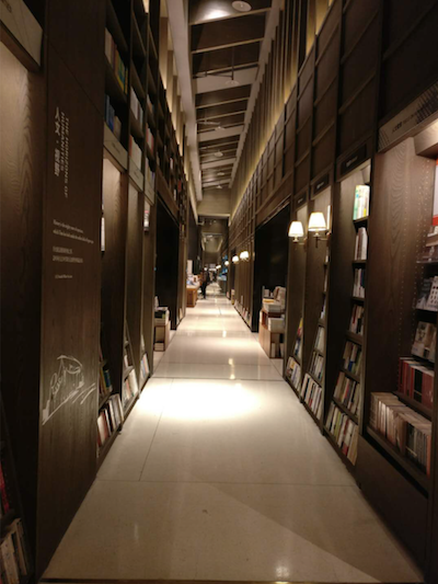 Eslite bookstore (24 hours operation), Suzhou, China